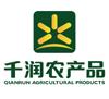 唐山市曹妃甸区岚枫酒店有限公司的企业标志